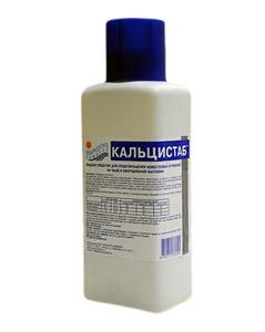 Кальцистаб (Маркопул)